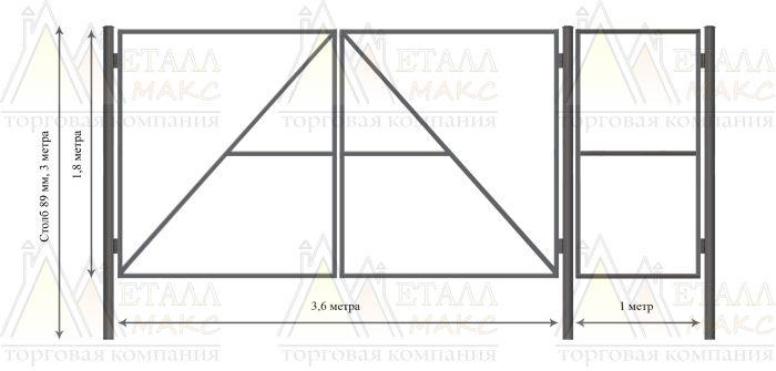 Стандартный комплект ворот и калитки